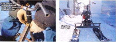 як з скутера зробити снігохід