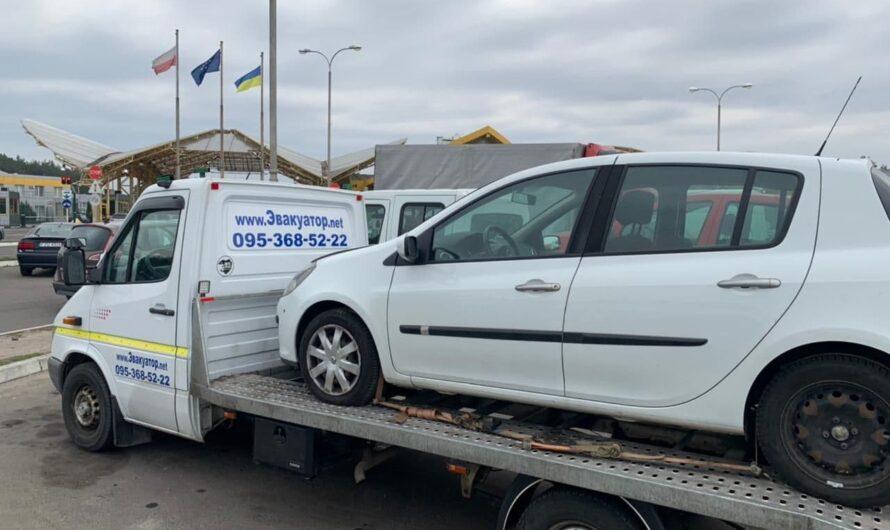 Перевозка авто на эвакуаторе в Харькове после ДТП