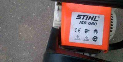 stihl ms 660 як відрізнити підробку