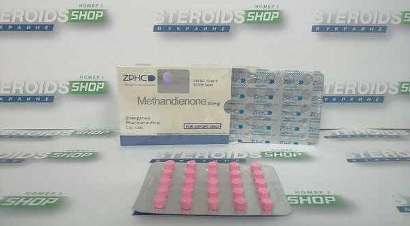 Метандиенон: инструкция, показания, описание препарата